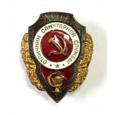 Отличник санитарной службы, послевоенный.