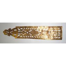 Латунная лента от иконостаса 19-20вв., золочение