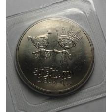 """25 рублей , Сочи  2013г. """"Лучик и Снежинка"""""""
