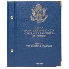 Альбом для монет « 25ц. Нац.парки США ». Серия «standard»