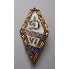 VI спартакиада Динамо - 1961г.