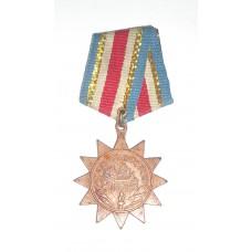 Медаль1940г. ( Китай ).