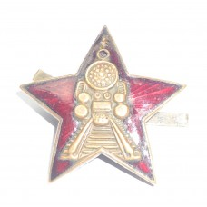 Звезда НКПС 30-40-х СССР