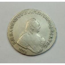 1 рубль 1755г. ММД - МБ