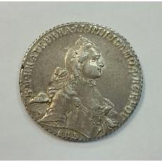 1 рубль 1764г. СПБ - TI - CA
