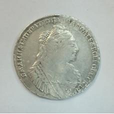 1 рубль 1734г. Анна Иоановна, Россия