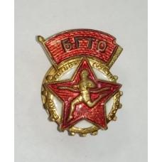 БГТО 50-х гг. МТХ
