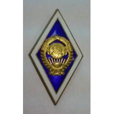 Ромб - Университет СССР, ЛМД ( стандартный ).