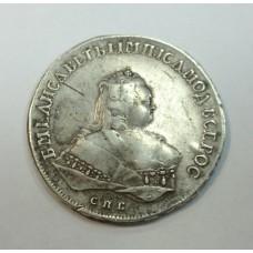 1 рубль 1752г. СПБ - ЯI