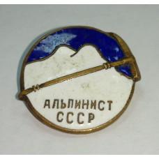 Альпинист СССР