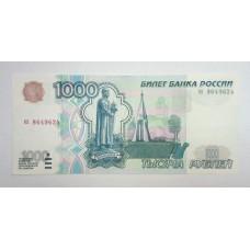 1000 рублей, 1997г. ( без модефикации ), Россия, ПРЕСС