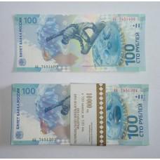 """100 рублей, 2014г. Сочи, серия """"аа"""". Россия, - 1 """"корешок"""" = 100шт."""