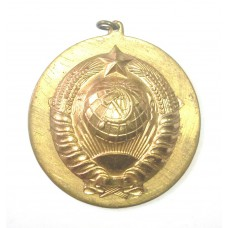 Герб СССР, медаль