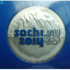 25 рублей , Сочи  2011г., цветная ГОРЫ