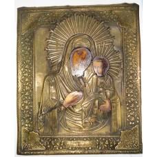"""Икона - """" Иверская Богородица """", подписная, XIX век."""