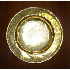 Тарелка для причастия, большая, XIXв.