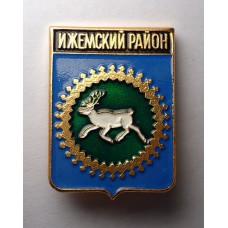 Коми - Герб ИЖЕМСКИЙ РАЙОН, Республика Коми