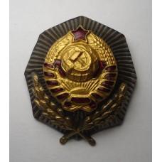 Кокарда - Прокуратура 11 лент СССР