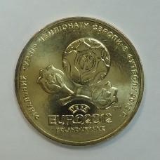 Украина, 1 гривна - ЕВРОФУТБОЛ, 2012г.