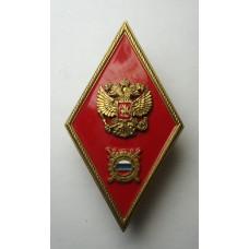 Ромб - Академия МВД РФ