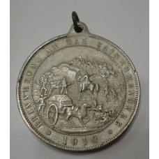Медаль Кайзеровская, нач. XX века ( Германия ).