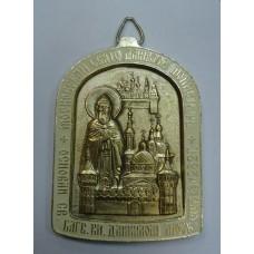 Икона нательная СВ.ДАНИЛОВ монастырь в Москве 1282-1982г.