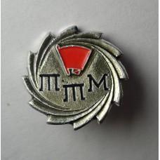 ВЛКСМ - ТТМ