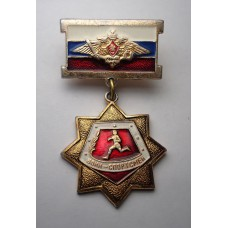 Воин - спортсмен РФ