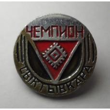 Чемпион Сыктывкара