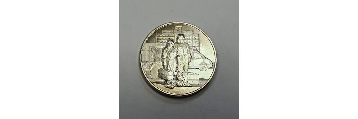 25 рублей , 2020г., Медики ( Коронавирус ).