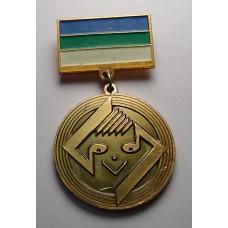 Коми - Сыктывкар, Лауреат, 3-й фестиваль, 1993г. Республики Коми.