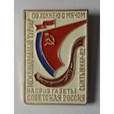 Коми - Сыктывкар - 82, ХсМ, Хоккей с мячом
