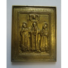"""Икона - """" Три святых """"."""