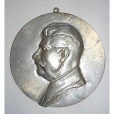 Барельеф 60 лет СТАЛИН 1939г. СССР Нювчимский завод - без клейма