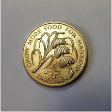 Антигуа, 4$, 1970г. ФАО - FAO