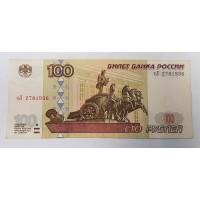 100 рублей, 1997г. ( без модификации ), Россия.