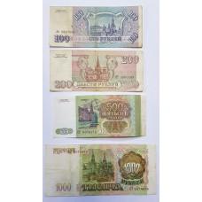 100, 200, 500, 1000 рублей 1993г. Ельцинские 4шт. РФ.