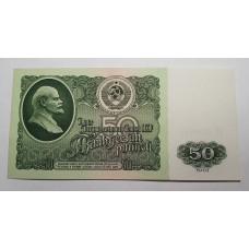 50 рублей 1961г., СССР, UNC
