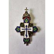 """Крест для духовенства """" 300 лет Дома Романовых """", 1913г. Россия."""
