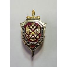 Знак Управление ФСБ РОССИИ по ВВ МВД РФ