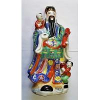 Фу-син - бог богатства и процветания, удачи в потомстве. ( Китай ).
