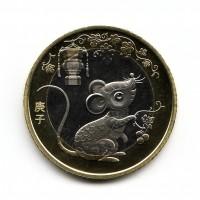 """Китай, 10 юаней, 2020г. """" Год Крысы """"."""
