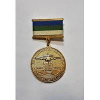 Коми - 75 лет Гражданская авиация Республики Коми 1929-2004гг.
