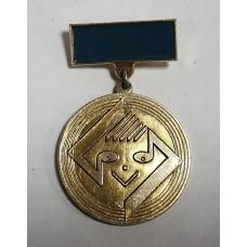 Коми - Сыктывкар, Лауреат, 1-й фестиваль, 1987г. Республики Коми.