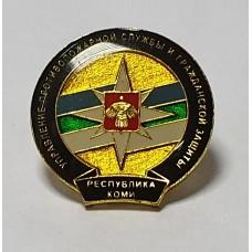 Коми - Управление противопожарной службы и гражданской защиты РК.