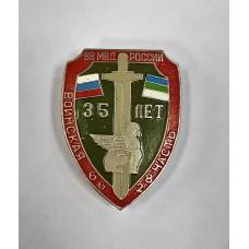 Коми - Воинская часть 6628, ВВ МВД России, Печора.