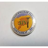 Коми - Геологический съезд 2004г. ( Сыктывкар ).