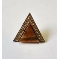 Коми - Полярноуралгеология с камнем