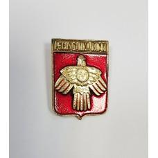 Коми - Герб Республики