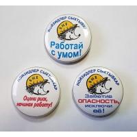 Коми - МОНДИ ( ЛПК ) Техника безопасности 2017г. ( 3шт. ).